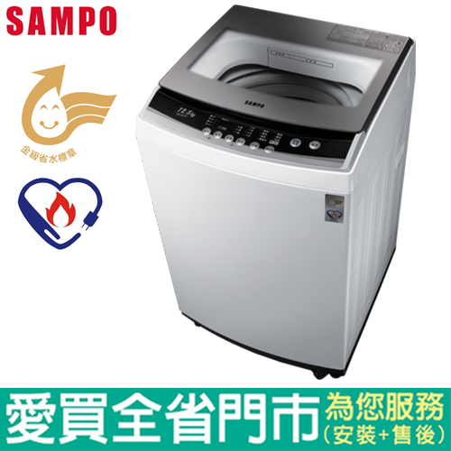 聲寶10KG微電腦洗衣機