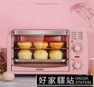 多功能電烤箱家用烘焙小型多功能干果機迷你...