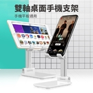 歐文購物 金屬桌面手機伸縮支架 懶人平板電腦支架 支撐座 床頭萬能直播支架