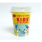 3M 兒童牙線棒杯裝 (55支入)