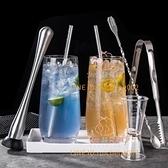 冷飲玻璃水杯調酒工具套裝 柯林杯果茶調制組合【少女顏究院】