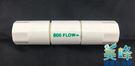 RO機.RO逆滲透廢水比2分內牙適用75~100加崙RO膜600FLOW,50元
