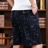 中年五分褲男寬鬆大碼爸爸裝外穿夏季純棉休閒中褲子中老年人短褲-ifashion