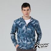 PolarStar 中性 休閒抗UV連帽外套『灰藍』 P20105 戶外 休閒 露營 防曬 透氣 吸濕 排汗 彈性 抗紫外線