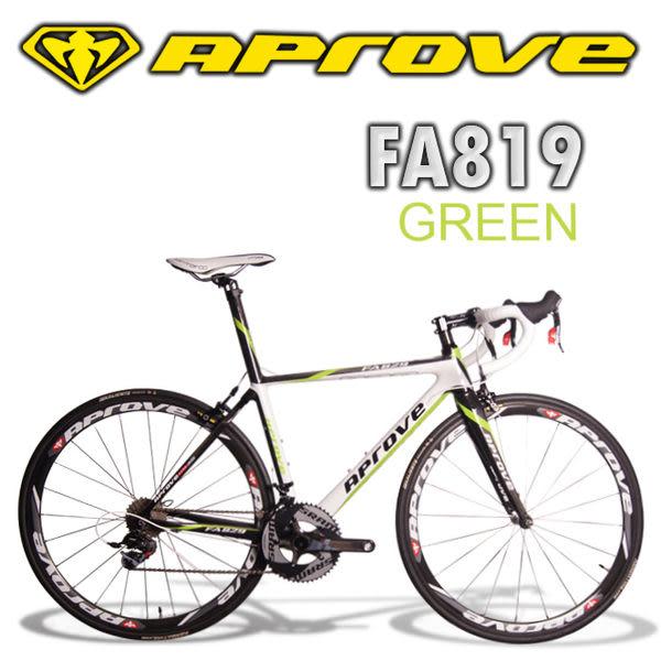 APROVE FA819 專業級Force碳纖維公路自行車(綠白)