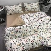 床罩被套組床上用品韓式四件套單人雙人寢室床單被套【極簡生活】