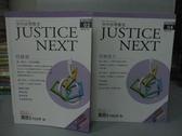 【書寶二手書T5/法律_XAC】空中法學教室-行政法I&II_共2冊合售_2012/10
