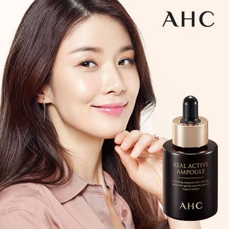 韓國 AHC 小黑瓶 全效多功能精粹活膚安瓶 25ml 精華 精華液 安瓶 A.H.C.