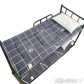 床墊加厚軟墊宿舍床褥子學生單人租房專用榻榻米海綿墊被地鋪睡墊 小城驛站