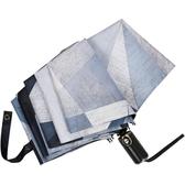 自動傘折疊全自動雨傘自開自收大號男士個性創意潮流晴雨傘女兩用