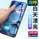 華為p20手機殼玻璃p20pro保護套全...