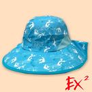 【EX2德國】快乾大圓帽 (57cm)『...