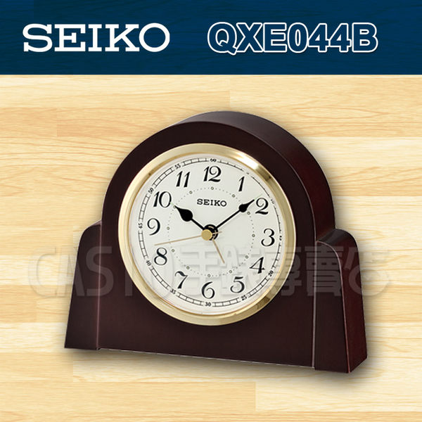 CASIO 手錶專賣店 SEIKO 精工 座鐘 QXE044B/QXE044 風尚典雅座鐘 夜光 木質外殼