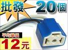【洪氏雜貨】 256A138.  [批發...
