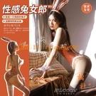 情趣內衣性感兔女郎制服誘惑挑逗睡衣可愛激情套裝【橘社小鎮】
