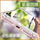 (組合包送鋼化膜)電競手機Razer Phone 2手機殼 全包邊透明殼 四角加厚防摔殼保護殼 保護套軟殼