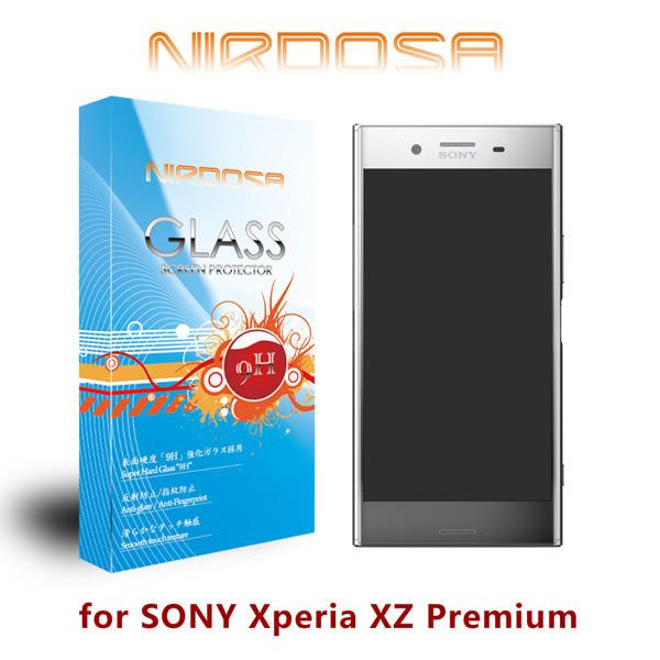 快速出貨 NIRDOSA SONY Xperia XZ Premium 9H 0.26mm 鋼化玻璃 螢幕保護貼