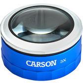 《CARSON》LED杯式伸縮放大鏡(3x)