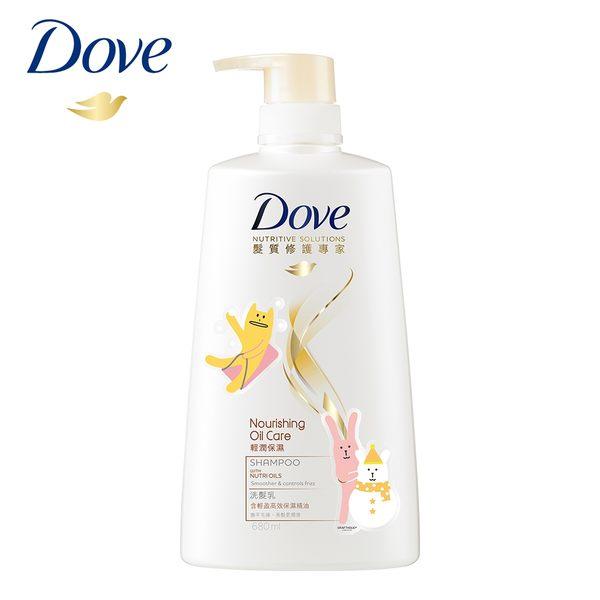 【宇宙人聯名款】多芬輕潤保濕洗髮乳 680ml