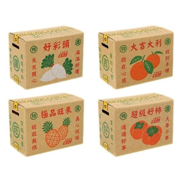 Double Q 好禮箱送禮物盒WP0730606(隨機出貨)1入【小三美日】