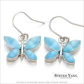 耳環STEVEN YANG 正白K 飾「幻之蝶」耳針式優雅淑女款一對 三款