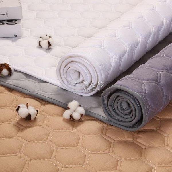保潔墊 全棉床墊保護墊防滑水洗床護墊薄款墊被酒店保潔墊床褥子YYP 俏女孩