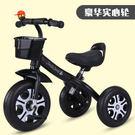三輪車 兒童三輪車寶寶腳踏車大號單車幼小孩自行車玩具車RM