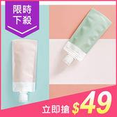 乳液沐浴乳分裝袋/旅行分裝袋(90mlx2入)【小三美日】原價$59