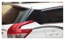 【車王小舖】豐田 Toyota YARIS L 大鴨 尾翼 壓尾翼 改裝尾翼 定風翼 導流板