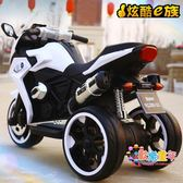 兒童電動摩托車充氣輪三輪車男女小孩2-10歲大號雙驅寶寶充電玩具 XW