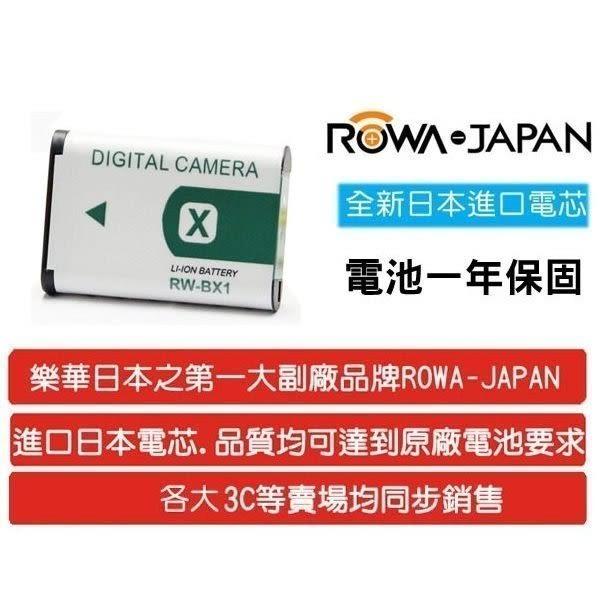 【新風尚潮流】ROWA SONY BX1 鋰電池 相容原廠充電器 高容量防爆電蕊 BX1