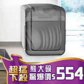 B434 碗盤瀝水架 碗盤 廚具 置物架 大容量 收納碗盤餐具 碗盤 瀝水【熊大碗福利社】