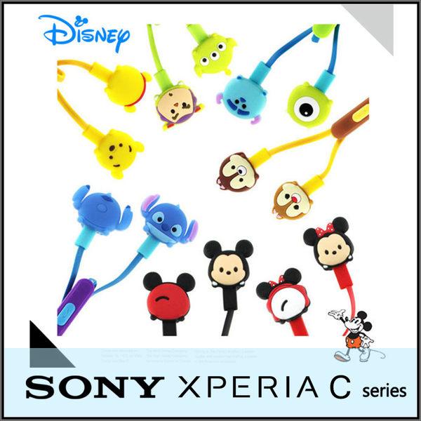 ☆正版授權 迪士尼 TSUM TSUM 可愛造型入耳式線控耳機 Sony Xperia C3 D2533/C4 E5353/C5 E5553
