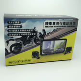 夜視摩托車行車記錄儀電動車機車騎行運動攝像機分離式防水雙鏡頭 IGO