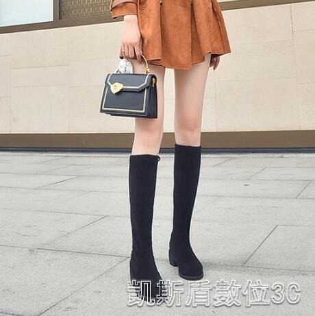長靴新款不掉筒彈力靴長筒靴子秋冬季不過膝靴粗跟高筒女靴瘦瘦靴 凱斯盾