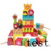 一歲男女寶寶串珠益智積木玩具1-2周歲3兒童串珠玩具穿線珠子早教一件免運