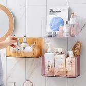收納盒梳妝台面膜盒家用免打孔牆上壁掛置物架衛生間收納架  樂活生活館
