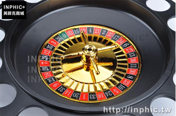INPHIC-酒吧用品轉轉樂16杯過年遊戲酒杯架尾牙玩具黑色俄羅斯輪盤 酒吧玩具_ouJz