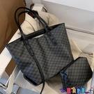 子母包 高級感包包女大容量新款潮時尚手提側背包百搭通勤托特子母包寶貝計畫 上新