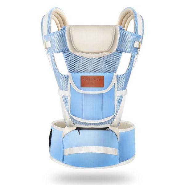 嬰兒背帶嬰兒背帶新生兒寶寶前抱式小孩帶抱娃橫抱腰凳坐 貝芙莉