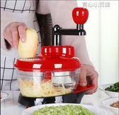 廚房多功能切菜器手動絞肉機碎菜器餃子餡料理攪拌器刨絲器切片器YYJ 育心小賣館