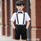 兒童禮服男六一兒童節短褲背帶套裝學生合唱演出服花童禮服男夏韓第一印象