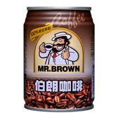 金車伯朗咖啡 x24入團購組【康是美】