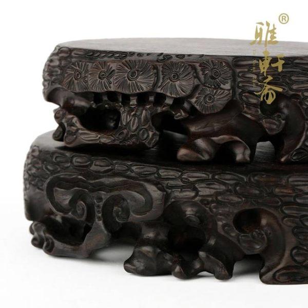 [超豐國際]奇石花盆底座工藝品底座 橢圓形花瓶底座實木底座 1入
