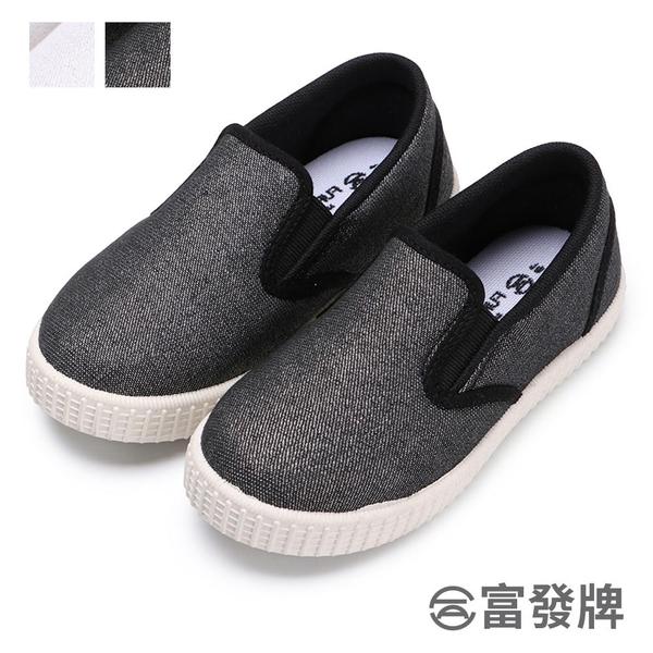 【富發牌】輕巧百搭兒童懶人鞋-黑/銀  33BH06