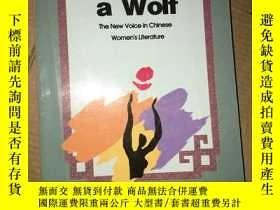 二手書博民逛書店X24罕見I Wish I Were a Wolf 我要屬狼 中