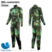 AROPEC 3mm Neoprene迷彩打獵潛水 迷彩綠 防寒衣 連身 (限宅配)