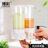 給皂機 皂液器起泡瓶洗面奶打泡器洗發水沐浴露分裝洗手液盒子按壓壁掛式 免運