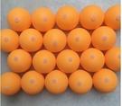乒乓球訓練器專用球練球器