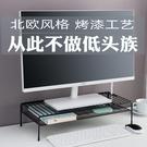 電腦顯示器屏增高架桌面鍵盤收納盒置物整理辦公室液晶底座抬加高YYJ 阿卡娜